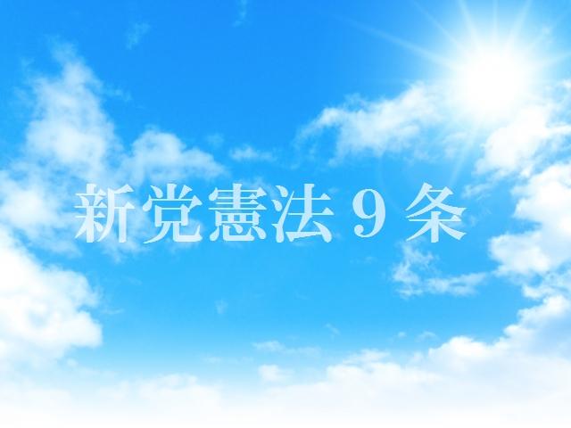 モリ・カケ・スパコン疑惑隠しのために平昌五輪参加を言い出した安倍首相