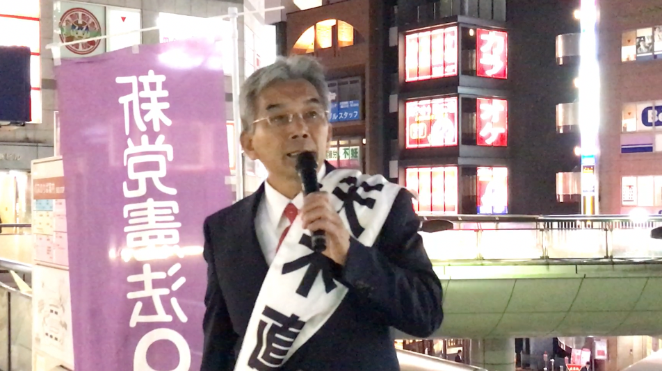 天木直人新党憲法9条立川街頭演説