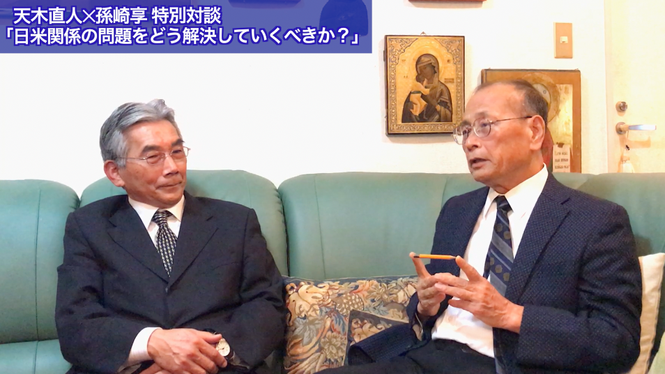 天木直人孫崎享特別対談日米関係の問題解決策