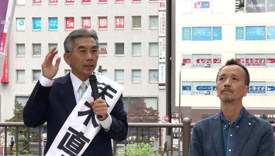 天木直人蓮池透応援立川東京21区衆議院選挙街頭演説